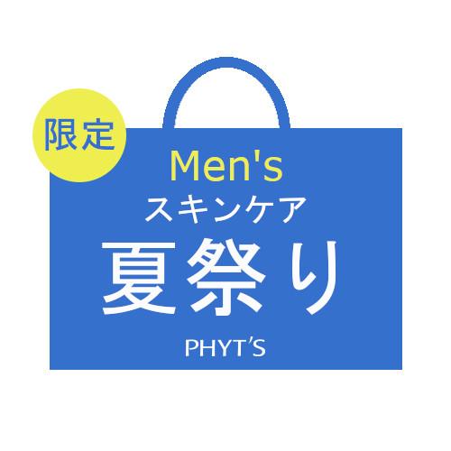 【数量限定・限定販売】フィッツ メンズ 夏祭り
